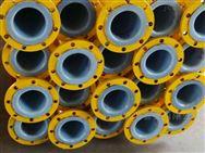 螺旋焊管衬PO