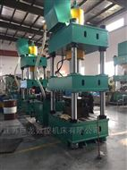 液压机专业制造商江苏巨龙数控机床有限公司