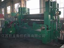 黑龙江长春W11SCNC系列挂车专用卷板机