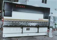 浙江不锈钢专用数控折弯机剪板机厂家