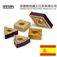 车刀-西班牙canelatools