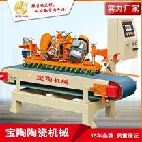 宝陶机械自动干挂开槽机瓷砖加工设备厂家