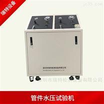 高压软管水压试验设备-充装管材水压测试台