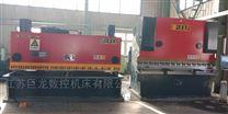 甘肃优质液压闸式剪板机厂家江苏巨龙