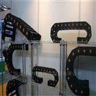 45*200厂家直销各种拖链 塑料拖链用途作用及型号