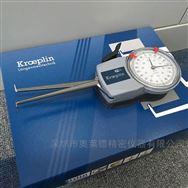 德国kroeplin指针式带表内卡规