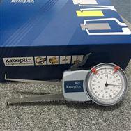 德国kroeplin盲孔内径测量卡规