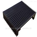齐全柔性风琴式导轨防护罩应用优越性及特殊领域