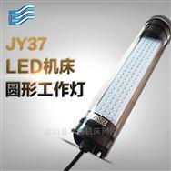 JY37LED工作灯