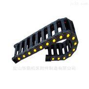 定做各种材质拖链 工程塑料拖链等报价