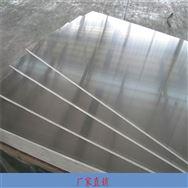 5052铝板,7050幕墙耐磨铝板*4032铝板