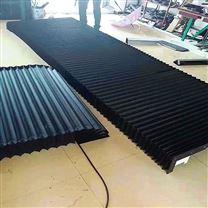 机械滑台风琴防护罩