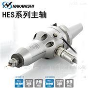 HES810-HSK A63-数控车床主轴动力头 CNC加工中心电动增速刀柄主轴