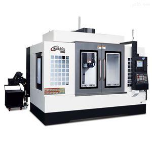 CNC立式加工中心