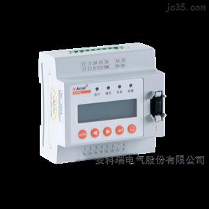 AFPM3-2AVM安科瑞2路三相电源监控模块