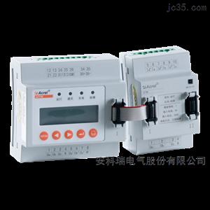 AFPM3-2AVM/T-AV安科瑞 消防电源单相交流电压电源监控模块
