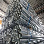 北京5052铝管7A06铝管4032薄壁铝管15*4mm
