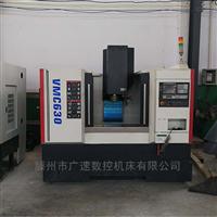 VMC630廣速廠家供應 VMC630立式加工中心歡迎采購