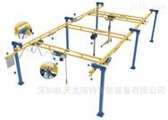 桁架平衡吊