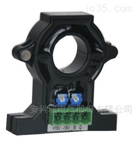 AHKC-EKA开口式额定输出5V电流霍尔传感器AHKC-EKA