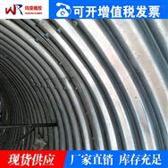 青海西宁边坡防护金属波纹管热浸镀锌涵管