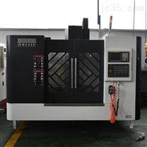 山东金雕数控VMC650小型数控加工中心