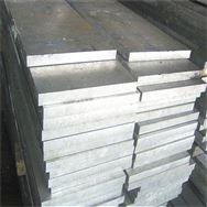 5052铝排,4032进口耐压铝排6061耐腐蚀铝排