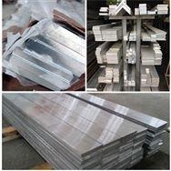 7A06铝排,5A02国标抛光铝排/高度3003铝排