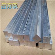6262铝排/7075拉伸铝排15mm高强度2011铝排