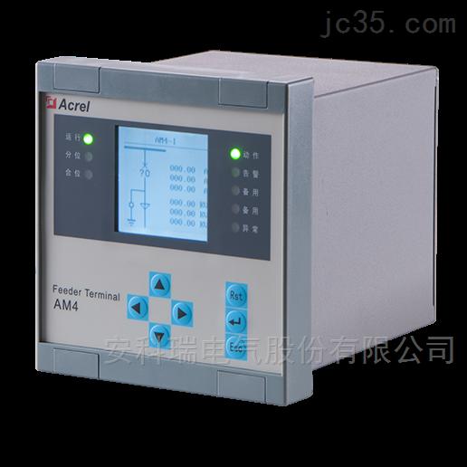 安科瑞电压型微机保护装置应用于PT监测AM4-U厂家直销