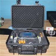 Fixturlaser GO Pro旋转轴激光对中仪