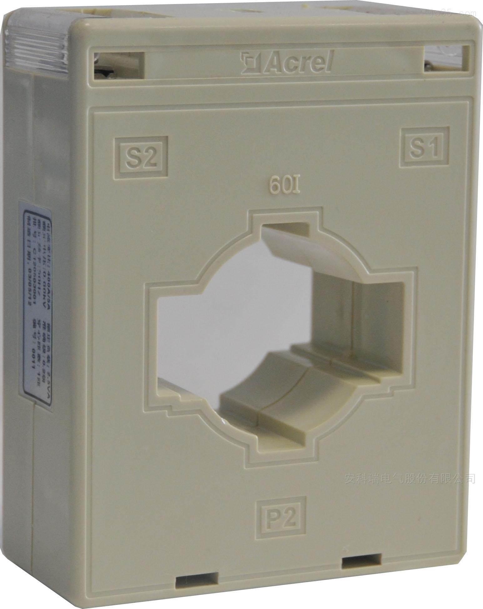计量型低压电流互感器AKH-0.66G-60II
