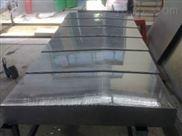 卧式加工中心钢板护罩定做厂家
