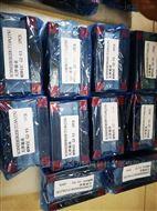 施耐博格滑块MRW45CG2V3加工中心天津配件