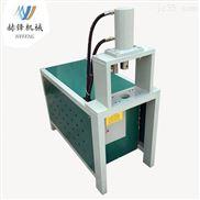广东佛山护栏机械投备厂供应冲孔设备,手动冲孔机,半电动冲孔机