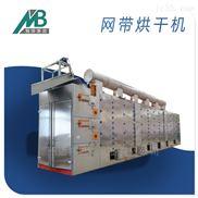 单层到多层带式碳纤维烘干机提供安装