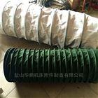 齐全华蒴销售各种护罩 水泥散装机伸缩布袋等