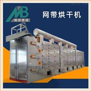 直供塑料颗粒烘干机定制网带干燥设备厂家