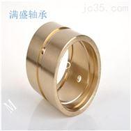 铜基粉末冶金轴承