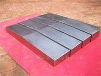齐全沈阳850机床钢板防护罩定做厂家