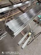 青山303不锈钢扁钢易切削冷拔可定制