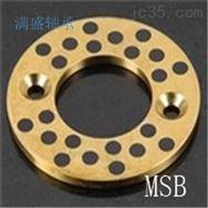 铜基垫片镶嵌自润滑轴承