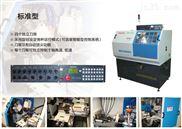 程控气压(液压)自动车床(标准型)