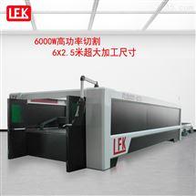 6KW高功率光纤激光切割机超大尺寸
