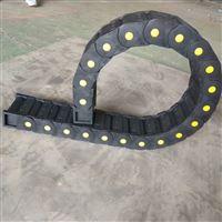 机床H35X150塑料拖链