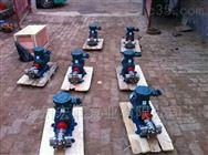 新疆不锈钢齿轮油泵-流量5立方食品级齿轮泵