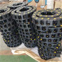 封闭式工程塑料拖链厂家