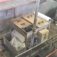 小型铜粉过滤机
