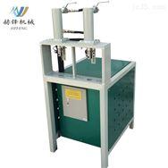 管材冲孔加工设备生产液压打孔冲弧设备