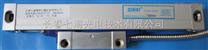维修机床,车,磨,镗,线切割,维修光栅尺,